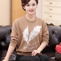 0%纯羊毛衫年轻妈妈装毛衣秋冬40-50岁宽松打底衫中老年人女装