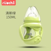 耐摔硅胶套防胀气宽口径婴儿玻璃奶瓶带手柄新生儿宝宝用品a453