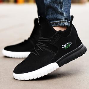 卡帝乐鳄鱼男鞋秋冬季板鞋皮鞋子男韩版加绒男士运动鞋休闲鞋潮鞋