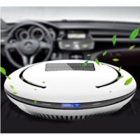 汽车车载太阳能空气净化器车内负离子氧吧去除甲醛烟味新车去异味 白色 优雅白