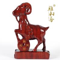实木质生肖羊家居风水摆件 招财进宝羊三羊开泰红木雕刻工艺品