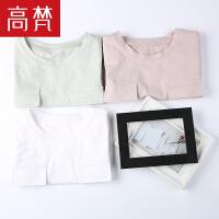 高梵2018新款儿童纯棉T恤流苏