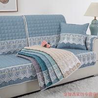 欧式沙发垫套装四季通用沙发巾蕾丝格子坐垫子防滑