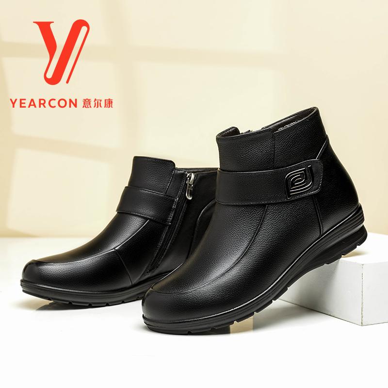 意尔康2017冬季短靴女 真皮舒适坡跟中老年妈妈鞋保暖加绒棉靴