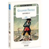 格列佛游记:Gulliver's Travels(英文版)(附英文朗读下载)
