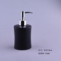 陶瓷乳液分装按压空瓶 家居酒店洗发水沐浴露洗手液护发素瓶