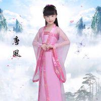 儿童古装仙女装女童唐装公主裙汉服小孩古典舞六一儿童节演出服装