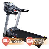 【欧洲百年品牌】BH必艾奇跑步机 智能家用静音折叠 健身器材