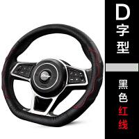 众泰t600 coupe 大迈x5 x7 sr7 sr9 z300 t700方向盘套 专用