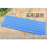 东芝笔记本键盘膜 L800 L830 M800 M805 M840电脑键盘保护贴膜套