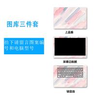 苹果MacBookair13.3寸贴膜A1466/A1932/A1465/A1181贴纸笔记本电脑外