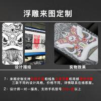 索尼XZ Premium手机壳浮雕索尼XZP保护套创意中国风个性来图定制
