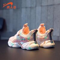 贵人鸟女童运动鞋2020年新款春秋款夏季网面透气网鞋男童儿童鞋子