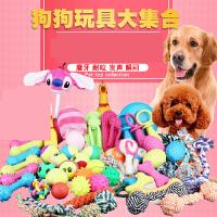 【支持�Y品卡】狗狗玩具耐咬�K叫�^望尖叫�u磨牙幼犬金毛泰迪��物用品小狗玩具球hu7