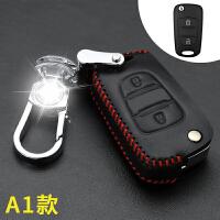 北京现代新悦动ix25瑞纳ix35领动汽车钥匙包真皮套2017款专用扣男 A1款 红线