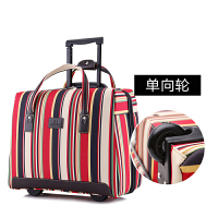 超轻便手提旅行拉杆包条纹牛津布男女旅游包行李箱登机箱16寸18寸 红宽条(单向轮 终身保修) 16寸 (比较小慎拍 关