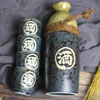 MinoYaki美浓烧日本进口手绘字(酒)、(春夏秋冬)陶瓷酒具酒壶酒具套装 一壶四杯