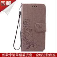 【包邮】iphoneX皮套苹果8plus保护套iphone7手机壳7plus皮套iPhone6手机壳皮套苹果8皮套翻盖
