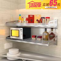 防滑304不锈钢厨房置物架 壁挂微波炉架烤箱架 墙壁置物架收纳架