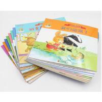 0-3-6-9岁婴幼儿童话绘本故事书+唐诗三百首幼儿园书籍小兔杰瑞情商绘本旅行版全套(16)本**辑第二辑少儿童宝宝亲