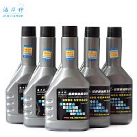 柴油防凝剂 降凝剂 柴油添加剂 抗凝防凝 防冻添加剂