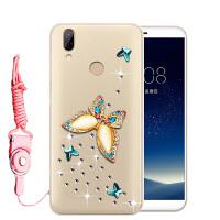 红辣椒7X手机壳GM-Q20保护套小辣椒20170829M/D外壳T55硅胶水钻女
