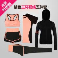秋冬季宽松跑步短裤速干衣健身房运动服女装瑜伽服运动套装