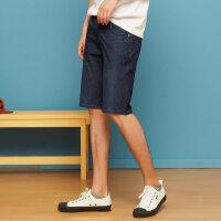 【2件2.5折到手价:42.3】美特斯邦威牛仔裤男薄款裤子夏季新款简约修身男士中裤五分裤