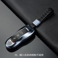 新保时捷钥匙壳扣帕拉梅拉panamera 卡宴 macan钥匙包套金属改装
