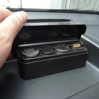 零钱收纳盒汽车用品 车载硬币迷你储物盒钱箱