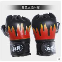 户外 成人半指拳击手套男泰拳沙袋训练健身少年专业加厚格斗手套散打