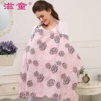 外出哺乳披肩遮挡罩衣哺乳遮巾防走光挡风哺乳巾喂奶巾授乳巾