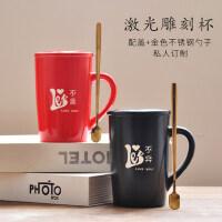 陶瓷杯子创意简约马克杯 定制logo办公室水杯雕刻情侣礼品杯带盖勺