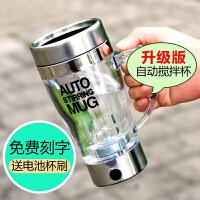 20180514201055367创意礼物新款智能自动搅拌杯懒人咖啡杯电动蛋白粉石斛五谷粉杯子