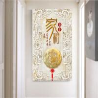玄关竖版仿浮雕装饰画走廊过道墙面立体3D客厅餐厅壁画无框画挂画 3