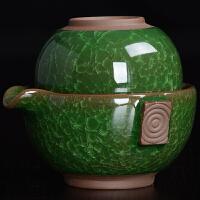 冰裂釉陶瓷快客杯功夫茶具套装旅行便携车载茶壶一壶一杯