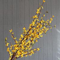 黄色假花仿真花卉小朵迎春花 客厅落地长枯枝树 花瓶整体花艺花杆 单支价