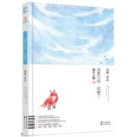【二手旧书9成新】 蜗牛小镇 突然之间风停了莫峻,莫峻9787551119078花山文艺出版社
