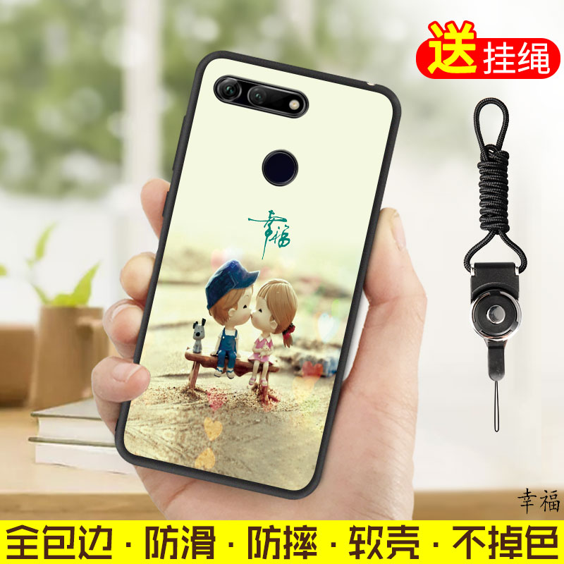 荣耀V20手机壳PCT-AL10华为荣耀V20保护套硅胶个性创意软v2o男女