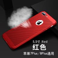 iPhone7手机壳散热苹果8plus透气壳全包边硬壳磨砂8X保护套男女款