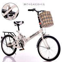 新款折叠自行车16寸20寸6-12-18岁男女孩学生减震单车青少年单车 20寸白色减震款+礼包 加强版
