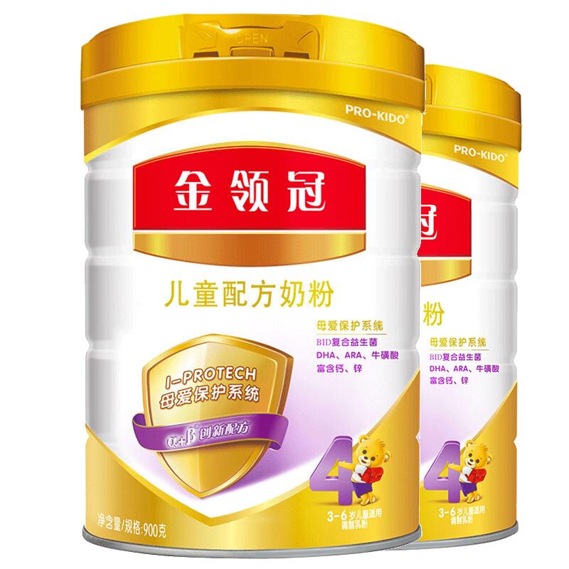 伊利金领冠4段儿童配方奶粉900g*2罐金领冠坚持中国宝宝营养研究