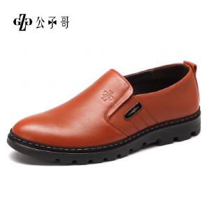 公子哥男鞋套脚皮鞋商务休闲圆头
