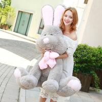 美国大熊兔子公仔网红兔超大号布娃娃毛绒玩具玩偶生日礼物送女生 正版坐姿美国兔(优质面料)