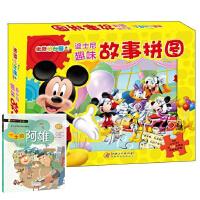 *畅销书籍*迪士尼趣味故事拼图・米奇妙妙屋(盒装) 0-3-6岁宝宝拼图幼儿智力开发 宝宝早教益智力玩具书 幼儿启蒙认