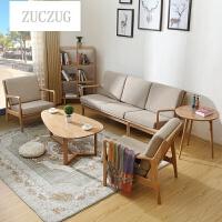ZUCZUG全实木沙发橡木整装布艺沙发组合北欧简约现代客厅日式家具