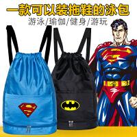 闪电侠 超人 蝙蝠侠 游泳包干湿分离女收纳袋防水包男游泳装备双肩包