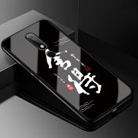 诺基亚x6手机壳玻璃nokia ta-1099保护套2018版诺基亚x防摔全包边软硅胶文字潮 诺基亚X6 2018版-