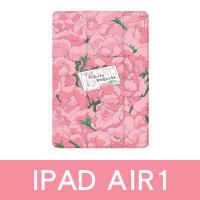 ipad2019新款air3苹果保护套pro11超薄mini1/4迷你5硅胶10.5寸平板电脑皮套9