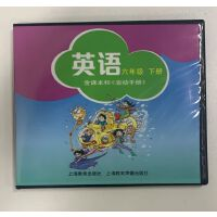【仅光盘】上海教育出版社深圳小学牛津英语六年级下册英语口语交际(课本+活动手册)配套的 CD光盘 6年级下光盘